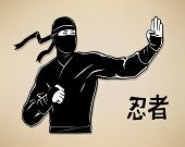 image of hieroglyph  - This is a ninja with japan hieroglyph  - JPG