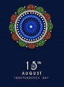 picture of ashoka  - Beautiful greeting card with floral design decorated Ashoka Wheel on blue background for 15th August - JPG