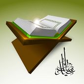 stock photo of jawi  - Muslim Qur - JPG