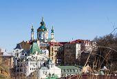 stock photo of kiev  - Holy Cross Church in Kiev  - JPG