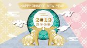 Happy Chinese New 2019 Year, Year Of The Pig. Pig  - Symbol 2019 New Year. Chinese  Characters Trans poster