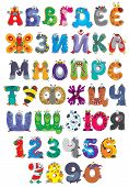 stock photo of goblin  - Russian alphabet and numbers with funny monsters - JPG