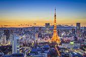 stock photo of minato  - Tokyo - JPG