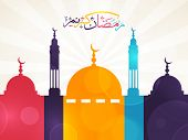 picture of kareem  - Colorful illustration of islamic mosque or masjid and arabic calligraphy of Ramazan Kareem on abstract rays background for holy month of muslim community - JPG