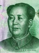 foto of zedong  - Portrait of Mao Zedong at 50 yuan banknote  - JPG