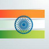 stock photo of ashoka  - National flag color paper stripes with Ashoka Wheel for Happy Indian Republic Day celebration on shiny sky blue background - JPG