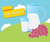 picture of milk products  - Vector illustration image for Jewish celebration of Shavuot - JPG