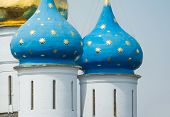 stock photo of trinity  - Closeup of the cupolas of Dormition Cathedral in the Trinity Lavra of St - JPG