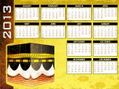 stock photo of kaba  - Islamic Calender 2013 - JPG