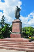 stock photo of lenin  - Statue of Lenin on a pedestal in Yalta Crimea - JPG