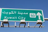 stock photo of kuwait  - Kuwait City sign on the highway - JPG