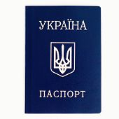 stock photo of passport cover  - an image of Ukrainian passport on a white background - JPG