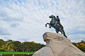 stock photo of paladin  - The monument of King Peter the great in the public park - JPG