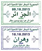 pic of algiers  - Stylised passport stamps of Algeria in vector format - JPG