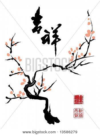 Постер, плакат: Китайский Чернила Живопись дерева сливы, холст на подрамнике