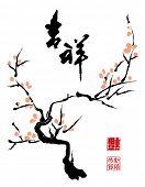 Постер, плакат: Китайский Чернила Живопись дерева сливы