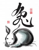stock photo of rabbit year  - Vector Chinese Ink Painting for the Year of Rabbit - JPG