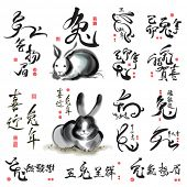 picture of rabbit year  - Vector Chinese Ink Painting for the Year of Rabbit - JPG