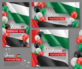 Happy United Arab Emirates National Day Posters. Patriotic Collection With Realistic Arabic Fabric F poster