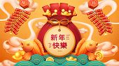 Chinese New Year Greeting Card, Vector China Holiday Symbols And Ornaments. 2020 Chinese New Year Go poster
