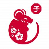 2020 Year Of The Rat Chinese New Year Zodiac Sign. Cute And Simple Mouse Drawing In Traditional Red  poster