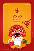 2020 Happy Chinese New Year Of Cartoon Cute Rat And Dragon Lion Dance Costume Pineapple Red Envelope poster