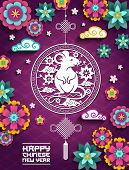 Happy Chinese New Year, 2020 Mouse Rat Sign, Clouds And Flowers Papercut Pattern On Purple Backgroun poster
