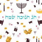 stock photo of hanukkah  - pattern with Hanukkah symbols - JPG