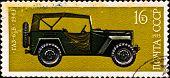 Постер, плакат: Почтовая марка показывает старинных автомобилей «газ 67B»