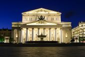 picture of pilaster  - view of the illuminated fountain and Great Moscow theater at night - JPG