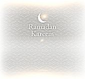 stock photo of ramadan calligraphy  - Ramadan Kareem - JPG