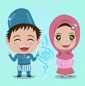 stock photo of sisters  - Vector Muslim Brother Sister Greeting Hari Raya - JPG