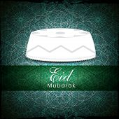 stock photo of eid festival celebration  - Islamic religious cap in white color on seamless green background for Muslim community festival - JPG