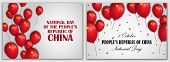 National Day In China Happy October Banner Concept Set. Realistic Illustration Of 2 National Day In  poster