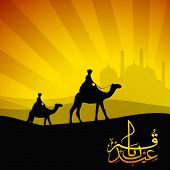 foto of kaba  - Golden Arabic Islamic text Eid Kum Mubarak with Islamic background - JPG