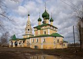 stock photo of uglich  - Golden Ring of Russia - JPG