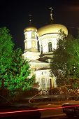 picture of dnepropetrovsk  - Pavlograd central orthodox cathedral lighted at night - JPG