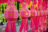 image of crotons  - Paper lantern decorations. During the various traditions of northern Thailand ** Note: Slight blurriness, best at smaller sizes - JPG