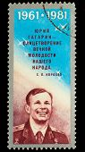 Постер, плакат: USSR CIRCA 1981: A stamp printed in USSR shows astronaut Yuri