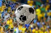 image of competition  - Amazing soccer goal - JPG