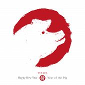 2019 Chinese Lunar New Year Of The Pig. Vector Card Design. Hand Drawn Red Stamp. Hand Drawn Red Sta poster