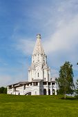 image of ascension  - Ascension church in the spring Kolomenskoe - JPG