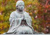 pic of shogun  - TOKYO JAPAN  - JPG