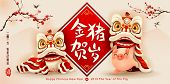 Happy New Year 2019. Chinese New Year. The Year Of The Pig. Translation: Greetings From The Golden P poster