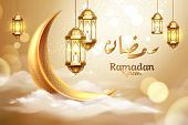 Ramadan Kareem Or Ramazan Mubarak Greeting With Fanous Or Lantern And Crescent On Cloud. Islam Month poster