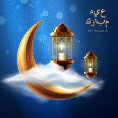 Night Sky With Crescent And Lantern For Ramadan Holiday Card. Background For Ramazan Mubarak Or Kare poster