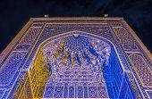 ������, ������: The Portal Decoration