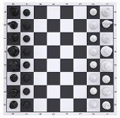 pic of chessboard  - Chess on the chessboard - JPG