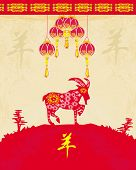 stock photo of mid autumn  - Chinese symbol 2015 year of the goat Chinese Mid Autumn festival  - JPG