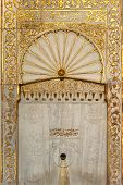 stock photo of harem  - Exquisite golden fountain in the courtyard of Khan - JPG